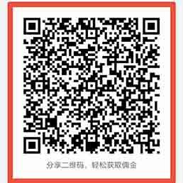 18802170818D1V1分享258x258.jpg